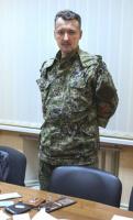 Гиркин (Стрелков). Новый Щорс Донбасса.
