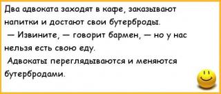 анекдоты-ржачные-анекдоты-180283