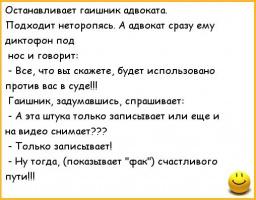 анекдоты-ржачные-анекдоты-206848