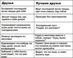 podborka_27