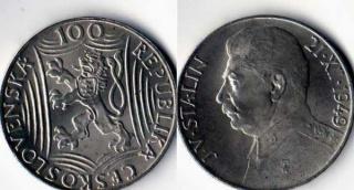 100 крон. Чехословакия. 1949г.