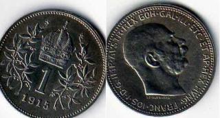 1 крона. Австро-Венгрия. 1915г. Франц-Иосиф I. Монета для Австрии.