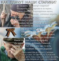 С наступающим праздником Днём Победы!