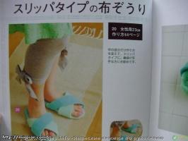 Подборка различных методов вязания тапочек спицами и крючком.