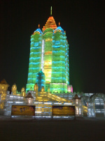 Фестиваль льда Харбин