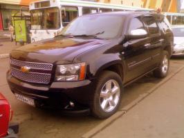 М999ММ199