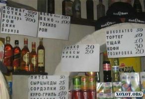 олбанский магазин