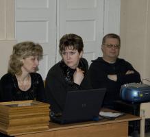 Белова Н.В., Гаюкова И.В., Большаков А.А.