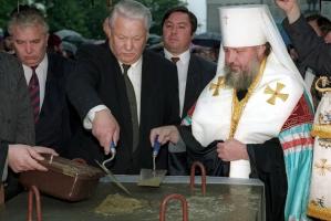 Борис Ельцин закладывает капсулу с освящённой землёй в основание будущего храма Христа Спасителя, 1996 год.