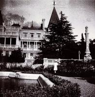 Янка в загородном дворце