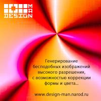 DESIGN-MAN