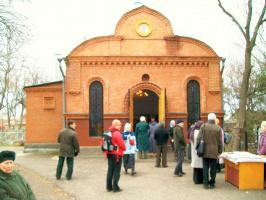 Часовня святого блаженного Павла Таганрогского