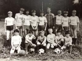 Юношеская сборная района