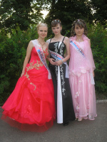 Три девицы...