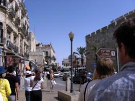 На улочка Иерусалима