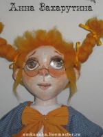 Кукла Ксюха