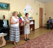 Рассказ об истории Флага России