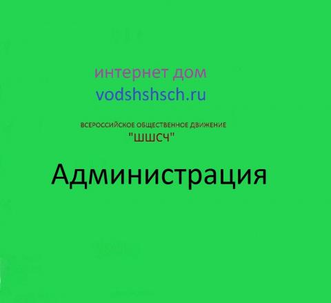Вадим Водшшсч Vodshshsch