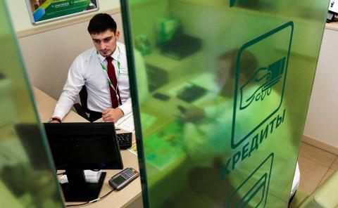 Сбербанк объявил о начале выдачи кредитов в магазинах