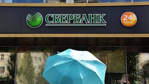 Сбербанк предоставил банковские гарантии возврата аванса для строительства ЦКАД-3