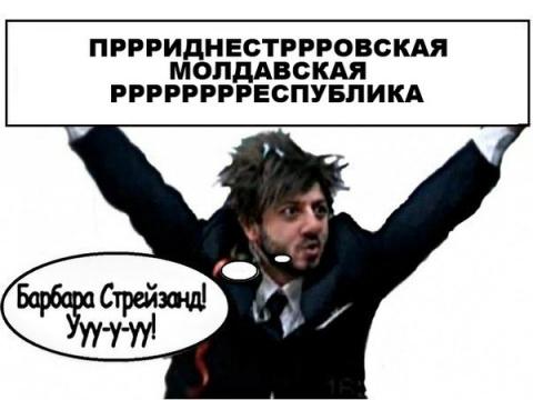 Алекс Корвин