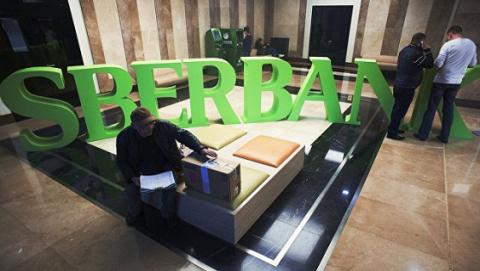 Сбербанк» рассказал о будущем дефолте в России, из-за которого деньги на банковских картах сгорят