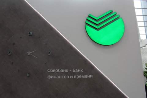 Структуры Сбербанка через суд требуют от «Юлмарта» 2,7 млрд рублей