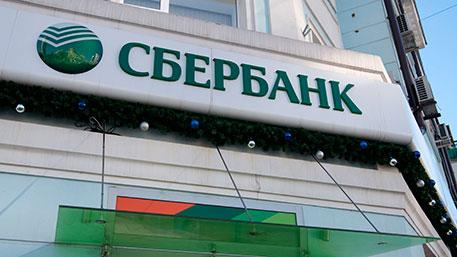 Сбербанк сообщил о покупке россиянами валюты на $20 млн в день