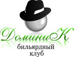 Доминик Доминик
