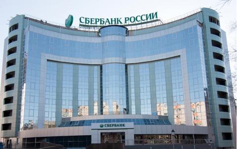 Сбербанк выдаст «МегаФону» кредит на 80 млрд рублей