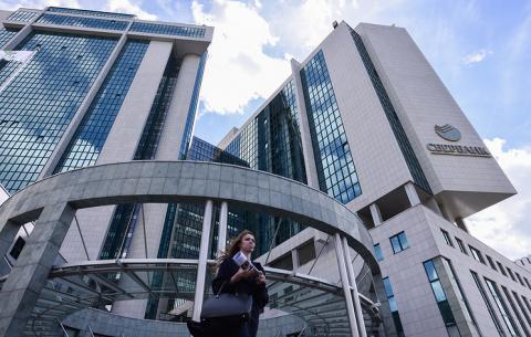 """Сбербанк может получить за долги два недостроенных небоскреба около """"Москва-Сити"""""""