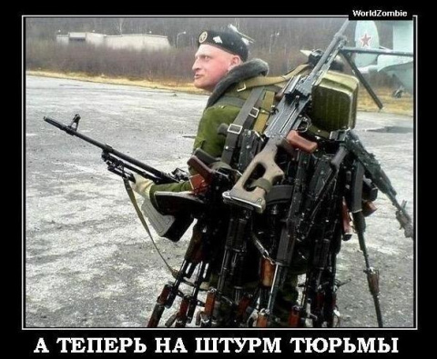 Андрей Шульпин