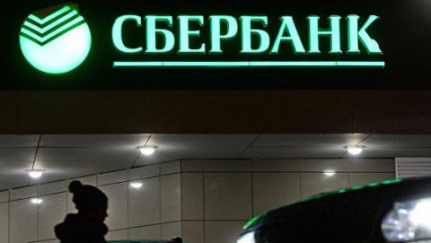 Акции Сбербанка упали до апрельских минимумов на фоне опасений санкций