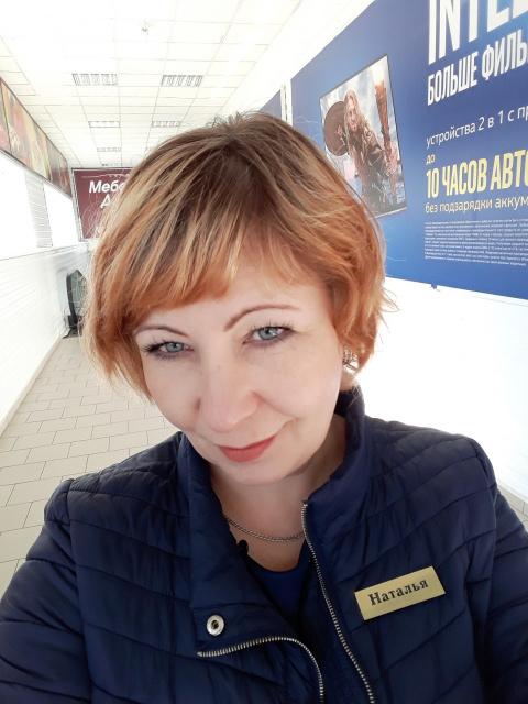 Наталья Колядко (личноефото)