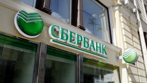 Ачинский депутат задолжал Сбербанку 63 миллиона рублей