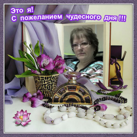 Людмила Захарова (Иванилова)
