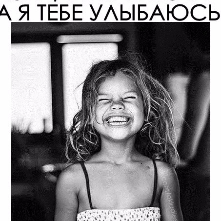 Валентина Комлева