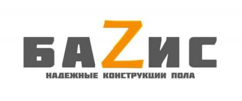 Фирма БаZис