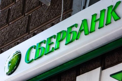 «Яндекс» и Сбербанк начали продавать лекарства через маркетплейс «Беру»