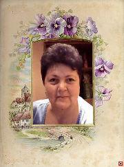 Галина Мартынова (Костина)