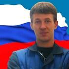 Сергей Якина