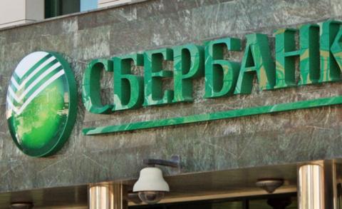 Сбербанк оказался совладельцем торгового комплекса «Охотный Ряд» у Кремля