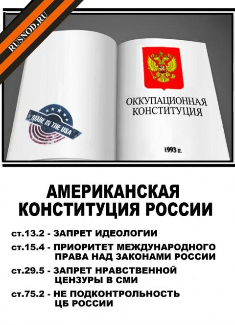 Крупнейшая диверсия США против России.