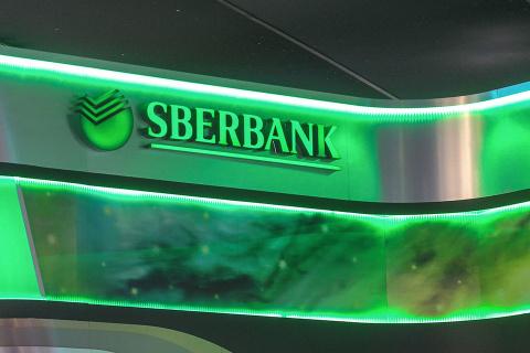 Фонд Сбербанка инвестировал в стартап по борьбе с отмыванием денег