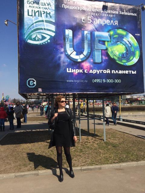 Наталия Володина