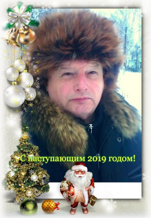 Геннадий obidin