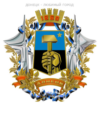 Prodonbass Ru