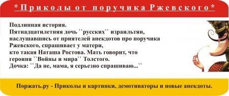 Анекдот Про Малиновую