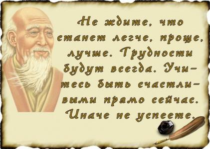 photo_1463265452