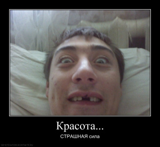 красотааа))